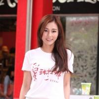 陈怡蓉将在今年9月完婚 向表姐求教生子秘籍