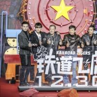 《铁道飞虎》上映时间 王凯黄子韬王大陆担任飞虎队成员