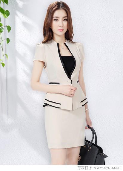 职场女性魅力套装