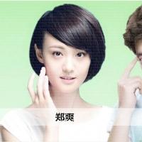 《浅恋沐川》电视剧即将开拍 郑爽关晓彤竟然只是配角