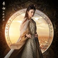 电视剧《大唐荣耀》宣布登陆春节档 戎装海报及片头曲《为江山》曝光