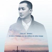 韩庚同性恋电影《寻找罗麦》确认过审 全片长83分钟未删减