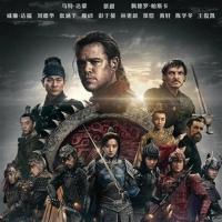 张艺谋《长城》北美上映被骂惨 首日票房仅590万美元