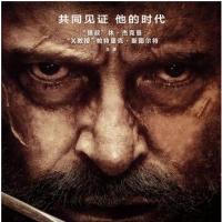 """《金刚狼3:殊死一战》曝光中文片段 """"狼叔""""休·杰克曼贡献最后一次表演"""