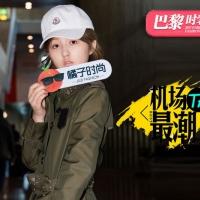 张子枫抵达巴黎戴高乐机场 经典风衣配棒球帽可爱到爆