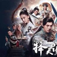 《择天记》宣传片曝光 鹿晗演绎陈长生逆天改命