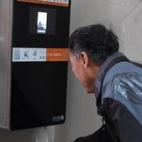 上厕所也刷脸!公园为防游客浪费厕纸 推出刷脸出厕纸
