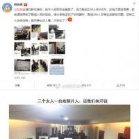 刘恺威江一燕新戏因欠薪停拍 制片人跑路欠款900万