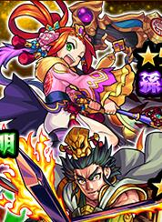 《怪物弹珠》中文版限定企划「瞄准目标!三分归一统!」21 日开跑