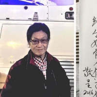 独家》傅达仁上书蔡英文:愿当台湾合法安乐死首例