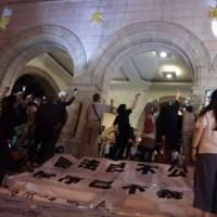 幸福盟紧急动员  抗议同婚释宪程序不公