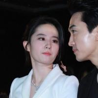 宋承宪否认与刘亦菲分手 实际无交流无感情私下互不干涉