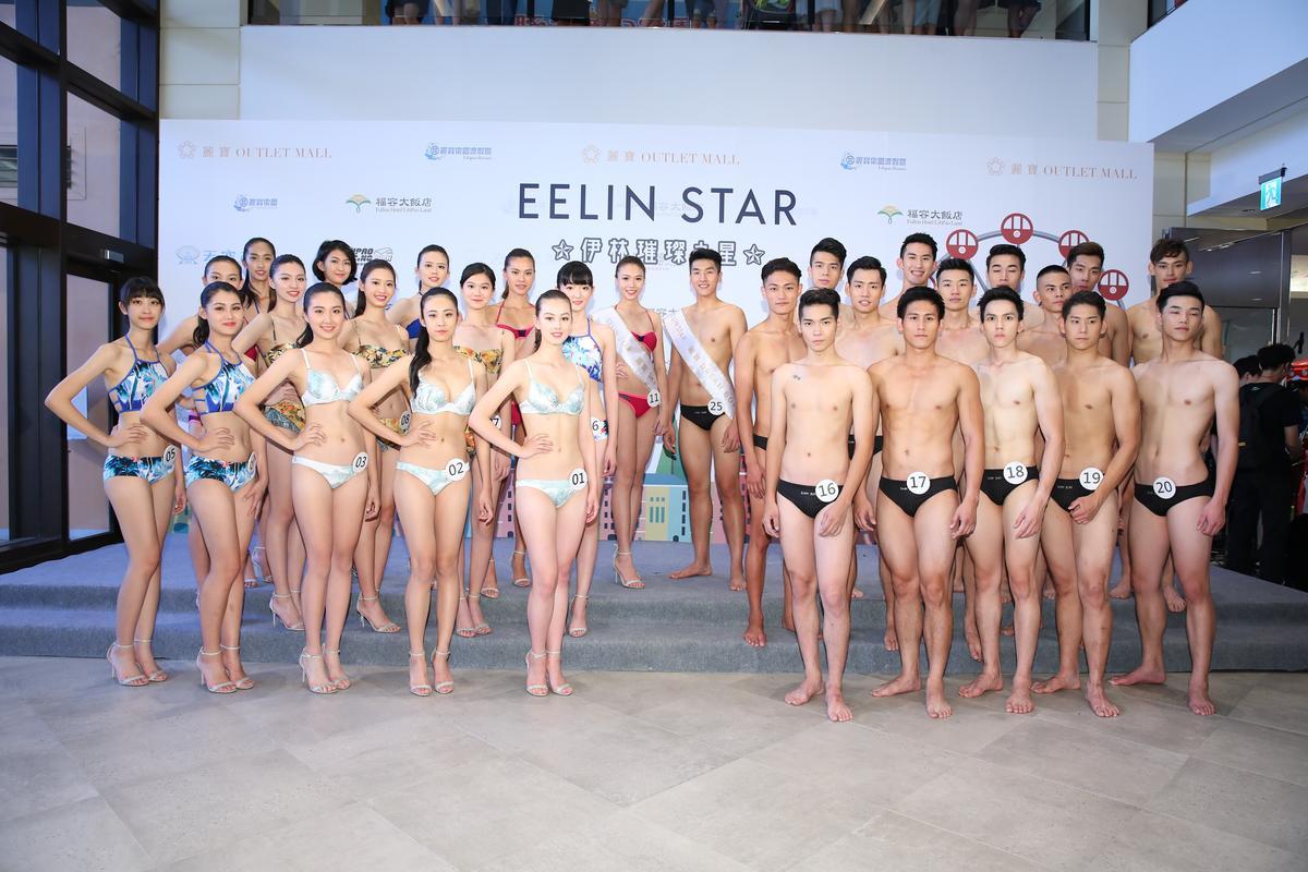 「Eelin Star 伊林璀璨之星选拔大赛」5日进行现场泳装秀。