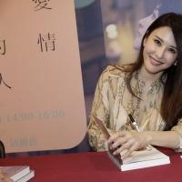 穆熙妍写书疗情伤 卖出版权将拍成剧