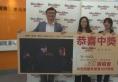 凯擘、WAKUWAKU JAPAN 合作 送用户赴日看w-inds演唱会