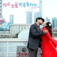《约会恋爱究竟是什么》曝定档片花 郭晓东王姿允演绎灾难性恋爱