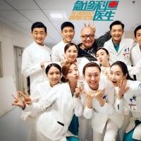 《急诊科医生》播出时间 高晓菲王珞丹角色专业不惧挑战