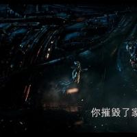 米林宏昌执导《玛丽与魔女的花》释出最新宣传影片 一窥魔女国度的奇幻风