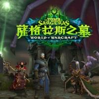 《魔兽世界:军临天下》研发团队谈 7.2 更新档动态等级与未来等 提及希瓦